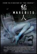 Filmes de Terror Japoneses - Marebito (2004)