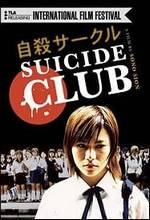 Filmes de Terror Japoneses - O Pacto (2001)