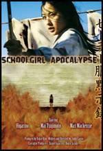 Filmes de Terror Japoneses - Sêrâ-fuku mokushiroku