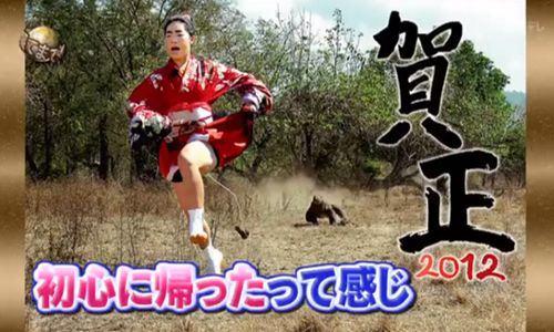 Imoto Ayako e o dragão de komodo