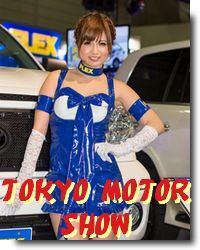 Tokyo Motor Show - A maior feira japonesa de carros