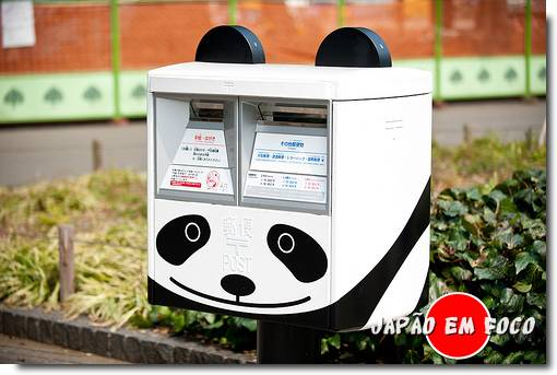 Caixa Postal japonês (Yuubinkyoku - 邮便局)
