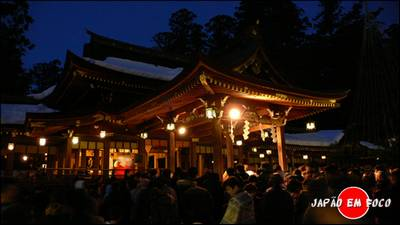 Hatsumode - A primeira visita do ano à um santuário