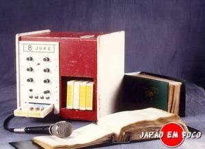 Invenções japonesas - Karaoke