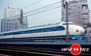 Invenções japonesas - Trem bala