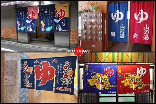 Noren, as cortinas tradicionais japonesas 2