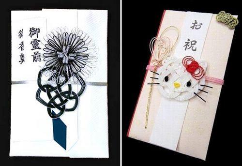 Noshibukuro kinpuu para funeral e da Hello Kitty
