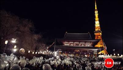 Templo Zozoji Ano Novo