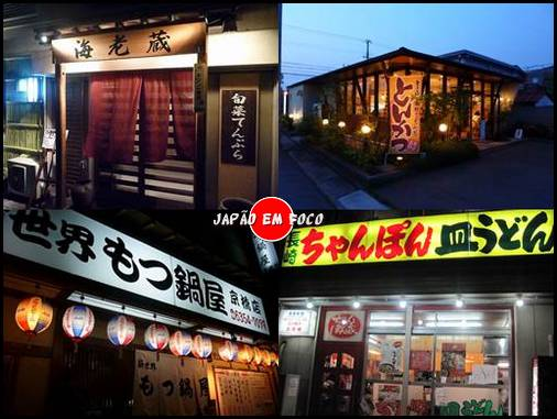 Tipos de restaurantes que existem no Japão 2