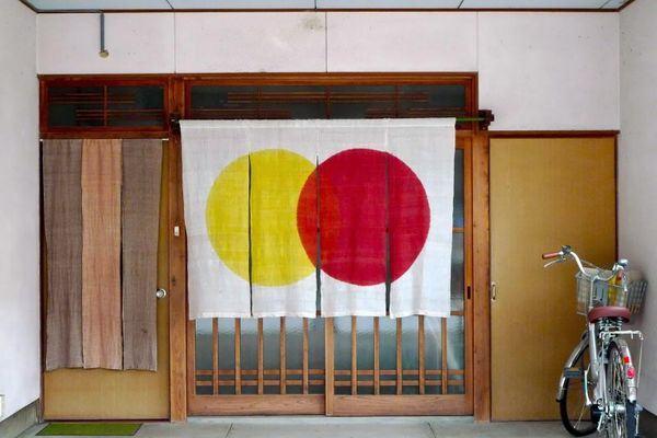 Noren, a cortina japonesa
