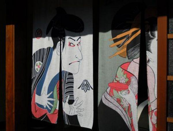 Noren cortinas