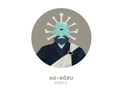 Youkai Ao Bozu