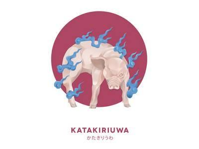 Youkai Katakiriuwa