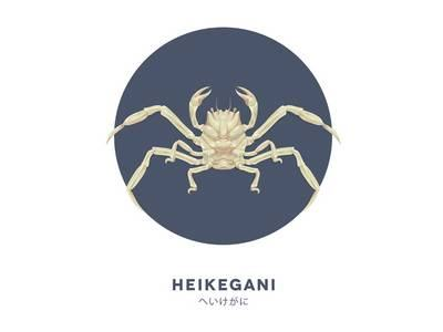 youkai Heikegani