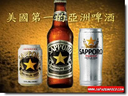 Cerveja japonesa Sapporo