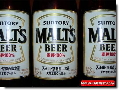 Cerveja japonesa Suntory