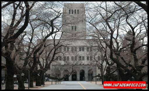 Instituto de Tecnologia de Tóquio