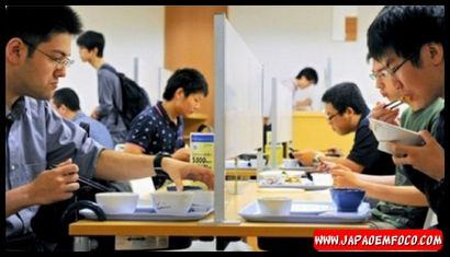 Privacidade no Japão
