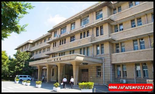 Universidade de Chiba