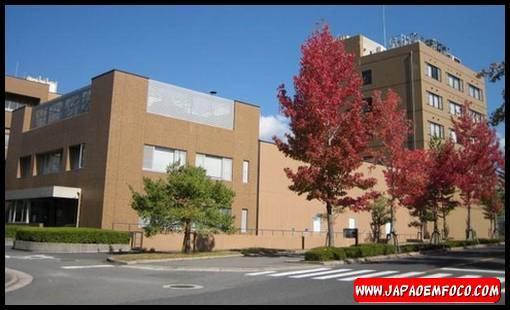 Universidade de Hiroshima