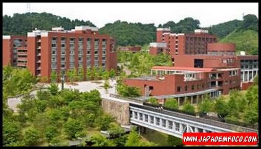 Universidade de Kanazawa
