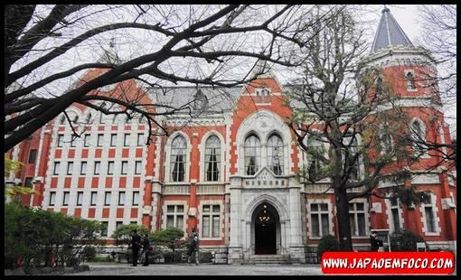 Universidade de Keio
