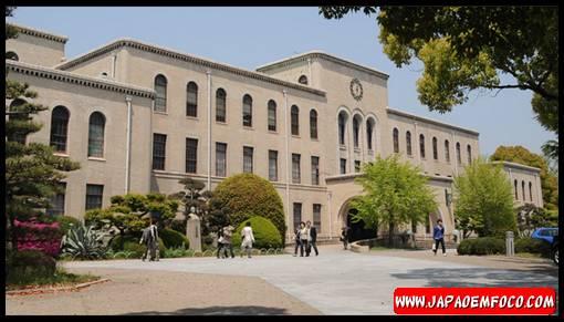 Universidade de Kobe