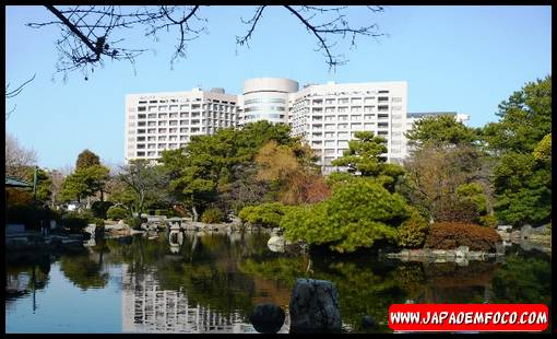 Universidade de Nagoya