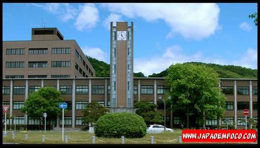 Universidade de Okayama