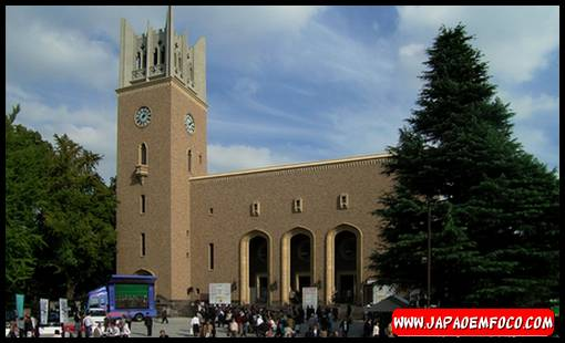 Universidade de Waseda