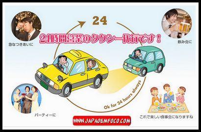 Unten Daikou Taxi