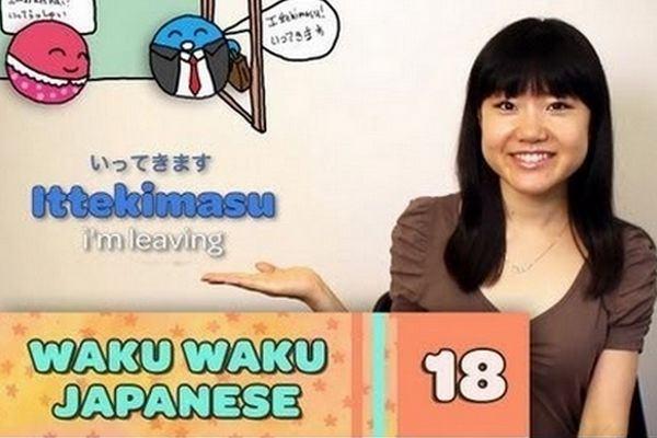 Waku Waku Japanese