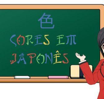 cores em japonês