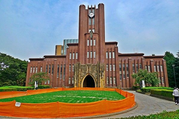 universidades japonesas
