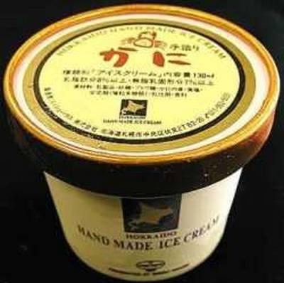 Sorvete de caranguejo (Kani Ice cream)