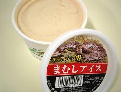 sorvete de cobra