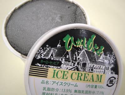 sorvete de tinta de lula