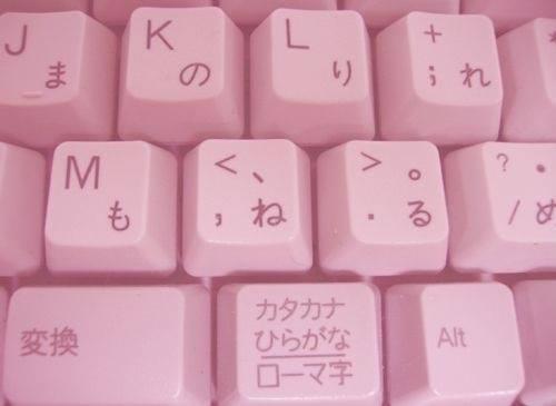 teclado virtual em japonês