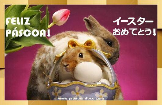 Feliz Páscoa em japonês