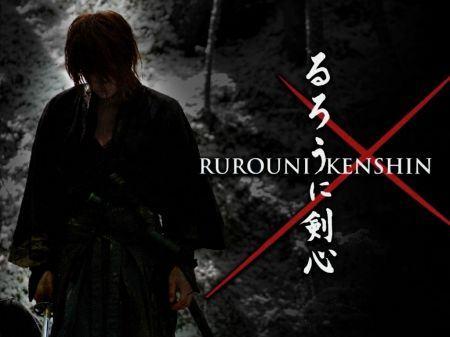 Rurouni Kenshin - Samurai X O Filme