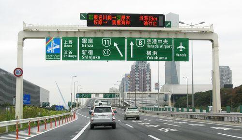 Vias expressas no Japão
