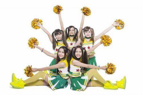 Linda Sansei - Grupo Musical com brasileiras no Japão