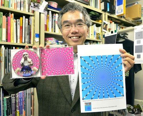 Akiyoshi Kitaoka Ilustrações