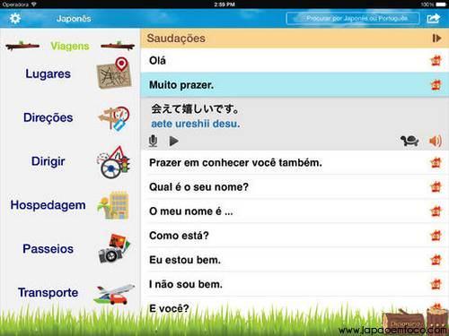 Aprenda Japonês Grátis Bravolol