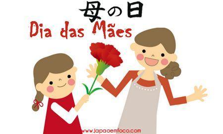 Dia das Mães no Japão