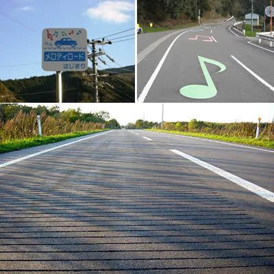 Ruas que tocam melodia no Japão