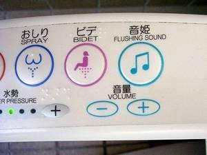 10 Fatos Loucos Sobre o Japão Sound-Princess