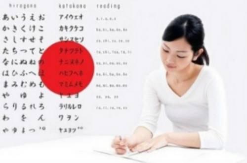 Vantagens em aprender japonês