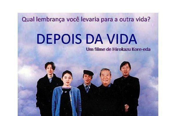 depois da vida filme japonês