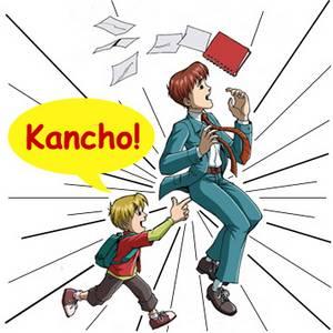 10 Fatos Loucos Sobre o Japão Kancho